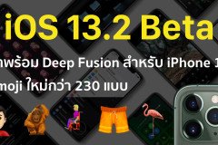 ios 13.2 beta
