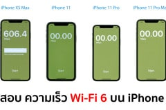 iphone-11promax-wifi-6-speed-test-video