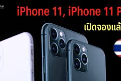 truemove-h-iphone-11-promotion-4