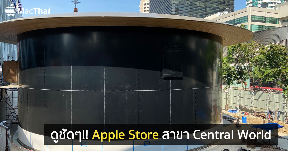 apple-store-central-world-macthai-cover