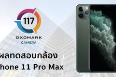 iphone-11-pro-camera-dxomark 7