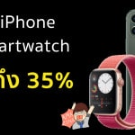 iphone-twice-smartwatch-android