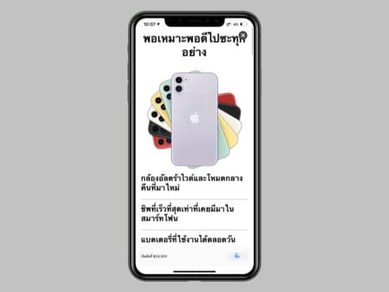 75772276-5BC6-4291-BBCB-BA332DE7A66C