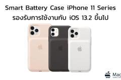 ED94384B-6502-4638-AF04-A57658951F0C
