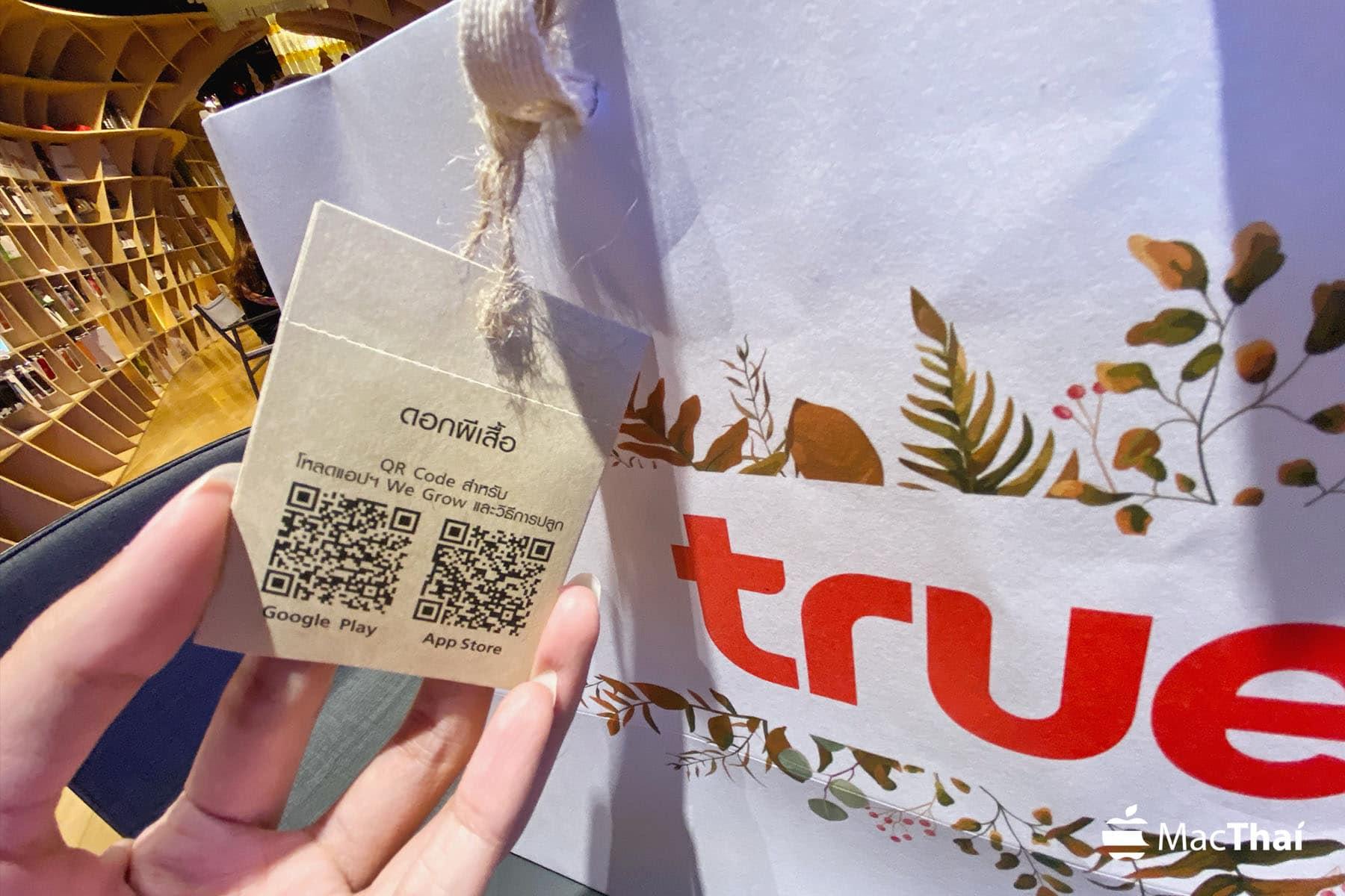 true-bag-1
