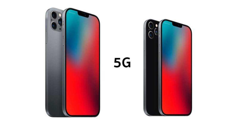 Apple อาจใช้เสาสัญญาณ 5G ของตัวเองแทนของ Qualcomm ใน iPhone 12