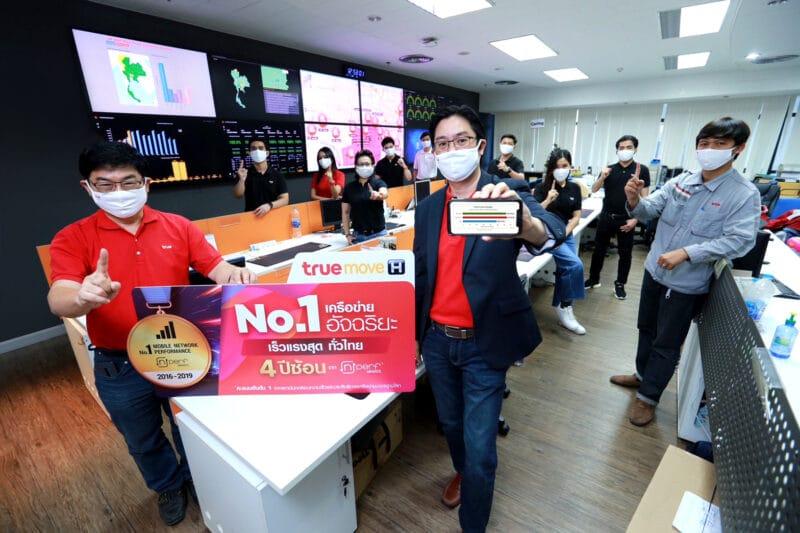 nPerf ประกาศเครือข่ายมือถือที่ดีที่สุดในไทย Q1 2020 ช่วงโควิด-19 คือ TrueMove H