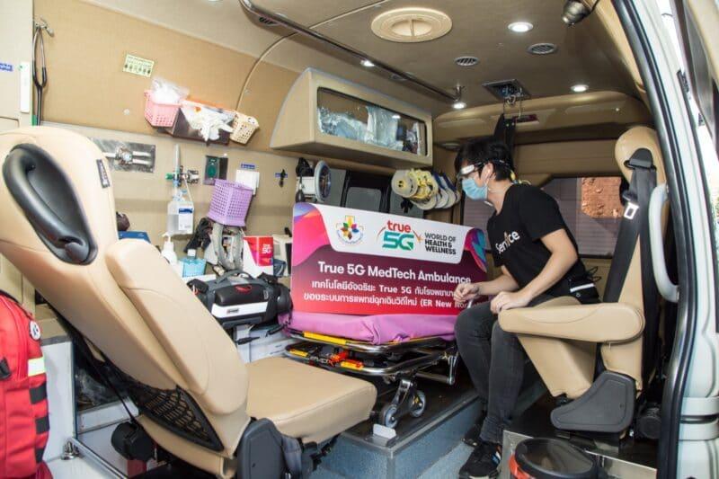 ร.พ.นพรัตนราชธานี ประกาศความร่วมมือนำ True 5G มาใช้เพื่อประโยชน์ทางด้านการแพทย์ฉุกเฉิน หรือ ER New Normal