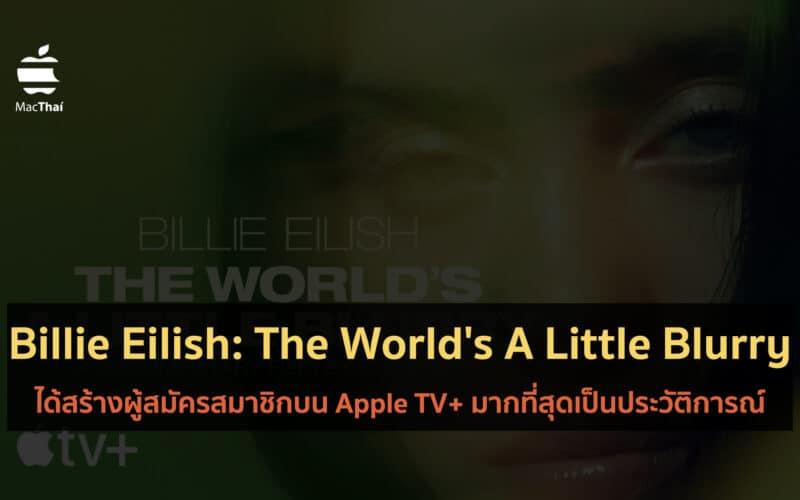 """สารคดีเรื่อง """" Billie Eilish: The World's A Little Blurry """" ได้กลายมาเป็นส่วนหนึ่งของการผลักดันให้มีผู้สมัครสมาชิกบน Apple TV+ มากที่สุดเป็นประวัติการณ์"""
