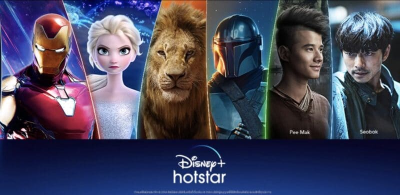 เผยลูกค้า TrueMove H, Dtac และค่ายอื่นๆ ที่ไม่ใช่ AIS จะสมัคร Disney+ Hotstar ได้เฉพาะแพ็คเกจรายปี 799 บาทเท่านั้น