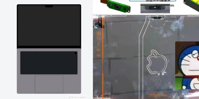 หลุดภาพฝาเครื่อง MacBook Pro รุ่นใหม่ เผยอาจจะมาพร้อมติ่ง Face ID ด้านบน รองรับสแกนใบหน้า